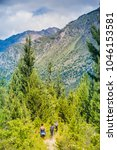 hiking at andes mountains at... | Shutterstock . vector #1046153581
