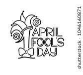 greeting card template april fools day stock vector royalty free 1046160871 shutterstock