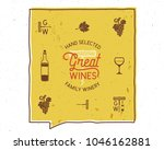 wine  winery logo and icons ...   Shutterstock .eps vector #1046162881