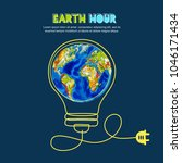 energy saving and earth hour... | Shutterstock .eps vector #1046171434
