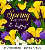 spring holiday greeting card... | Shutterstock .eps vector #1046177509