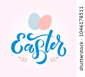 hand sketched easter text and... | Shutterstock .eps vector #1046178511