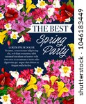 spring time party invitation... | Shutterstock .eps vector #1046183449