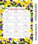 calendar template in spring... | Shutterstock .eps vector #1046184385