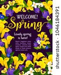 spring season holiday welcome... | Shutterstock .eps vector #1046184391