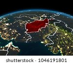 space orbit view of afghanistan ... | Shutterstock . vector #1046191801