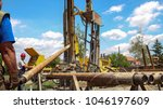 geothermal well drilling.... | Shutterstock . vector #1046197609