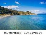 beach at ushuaia  tierra del... | Shutterstock . vector #1046198899