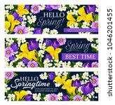 hello spring floral greeting... | Shutterstock .eps vector #1046201455