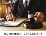 justice and law concept.male... | Shutterstock . vector #1046207545