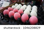 salted duck eggs at store   Shutterstock . vector #1046208829