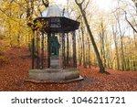 gutenberg monument in forst.... | Shutterstock . vector #1046211721