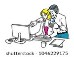 businessman sexually harassing... | Shutterstock .eps vector #1046229175