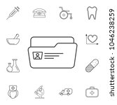 medical document icon. archive...   Shutterstock .eps vector #1046238259