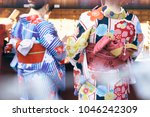 young girl wearing japanese... | Shutterstock . vector #1046242309