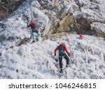 speed iceclimbers training... | Shutterstock . vector #1046246815