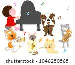 dog and cat concert. children...   Shutterstock .eps vector #1046250565