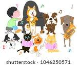 dog and cat concert. children...   Shutterstock .eps vector #1046250571