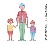 people character figure image   Shutterstock .eps vector #1046253589