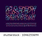 vector abstract bright greeting ... | Shutterstock .eps vector #1046253694