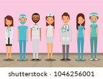 medical health care   Shutterstock .eps vector #1046256001