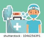 medical health care   Shutterstock .eps vector #1046256391