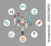 medical health care   Shutterstock .eps vector #1046256415