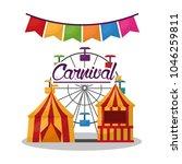 carnival fair festival | Shutterstock .eps vector #1046259811
