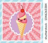 ice cream image | Shutterstock .eps vector #1046263384