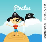 child disguised as a pirate on... | Shutterstock .eps vector #1046277445