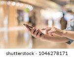 smartphone online shopping... | Shutterstock . vector #1046278171