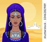 african beauty. animation... | Shutterstock .eps vector #1046282989