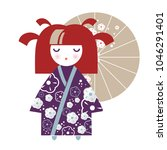 illustration of a japanese girl ... | Shutterstock .eps vector #1046291401