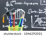 education is the most powerful... | Shutterstock . vector #1046292031