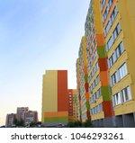 city of kurgan  russia  july 22 ... | Shutterstock . vector #1046293261