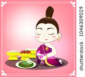 thai woman spends time to make... | Shutterstock .eps vector #1046309029