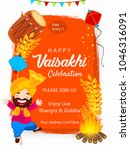 illustration of happy vaisakhi  ... | Shutterstock .eps vector #1046316091