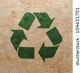 recycle logo on old paper | Shutterstock . vector #104631701