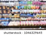 blurred background of products... | Shutterstock . vector #1046329645