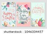 happy easter  happy egg hunt.... | Shutterstock .eps vector #1046334457
