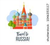 russian kremlin  st. basil's... | Shutterstock .eps vector #1046353117