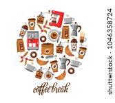 coffee break flat icons. simple ... | Shutterstock .eps vector #1046358724