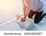 teachers demonstrate... | Shutterstock . vector #1046360407