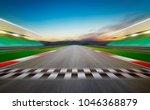 view of the infinity empty...   Shutterstock . vector #1046368879