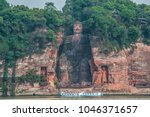 the leshan giant buddha | Shutterstock . vector #1046371657