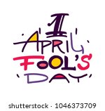april fools day. hand drawn...   Shutterstock .eps vector #1046373709