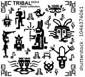 set of tribal characters icons... | Shutterstock .eps vector #1046376061