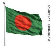 flag of bangladesh | Shutterstock . vector #104638409