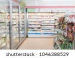 abstract blur supermarket...   Shutterstock . vector #1046388529