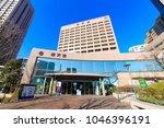 bunkyo  tokyo  japan february...   Shutterstock . vector #1046396191